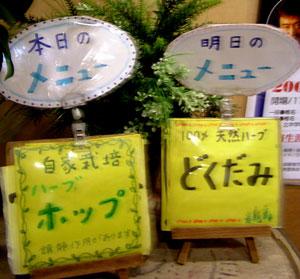 春の湯・今日のお風呂.jpg