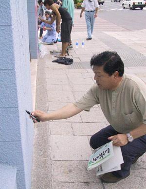 web市長とじゅう箱.jpg