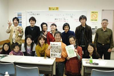 web池田さんと集合写真.jpg