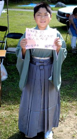 webおこと名人・宝くん.jpg