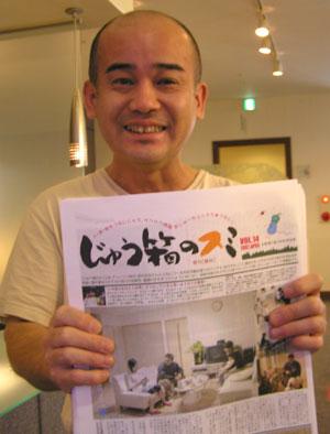 webピットイン松本さん.jpg