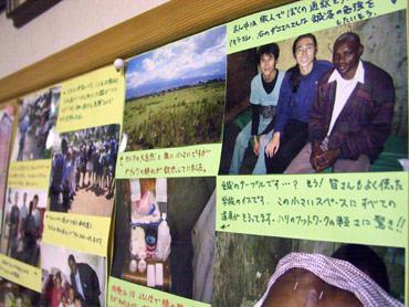 web松山さんケニアの写真.jpg