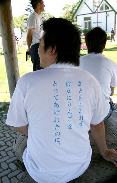 sbwFM大橋01.jpg