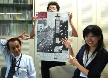 web劇団TPSポスター写真 002.jpg