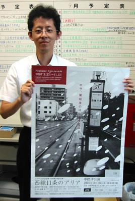 web劇団TPSポスター写真 001.jpg