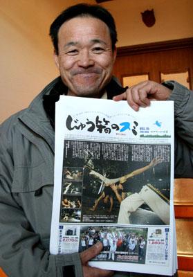 web15号と黒沢さん.jpg