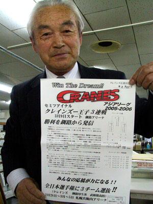 ガンバレクレインズ!.JPG