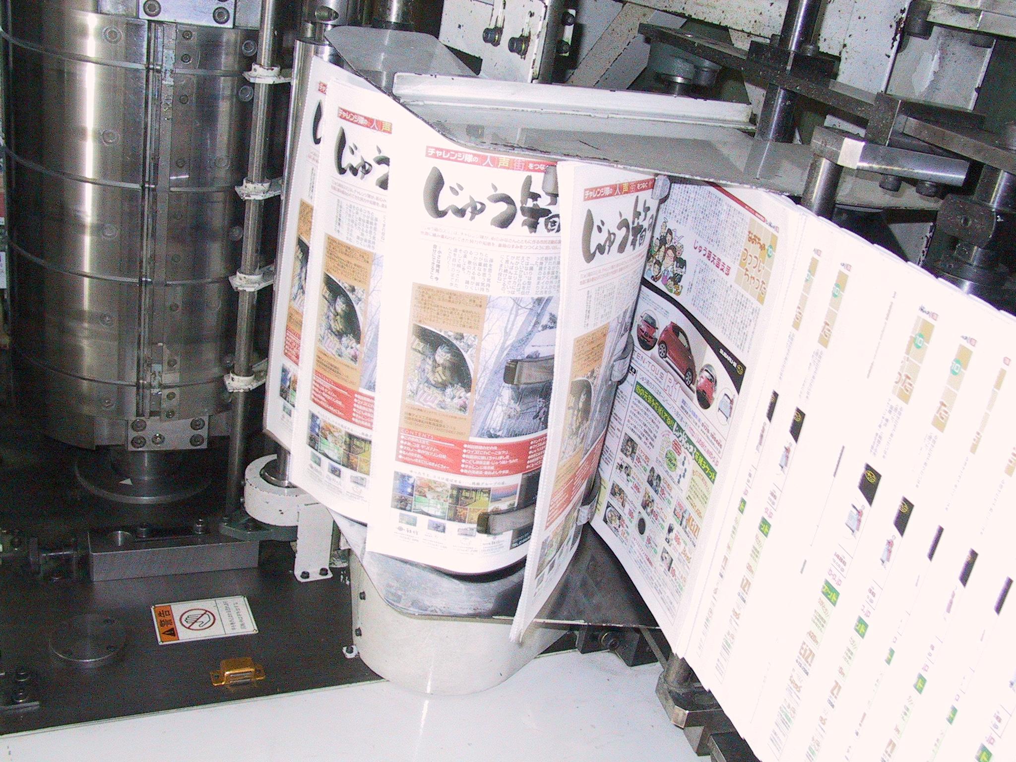 じゅう箱印刷の3.JPG