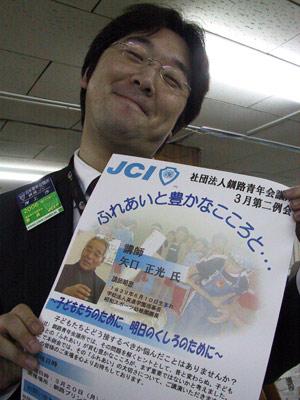 webきしがみ.jpg